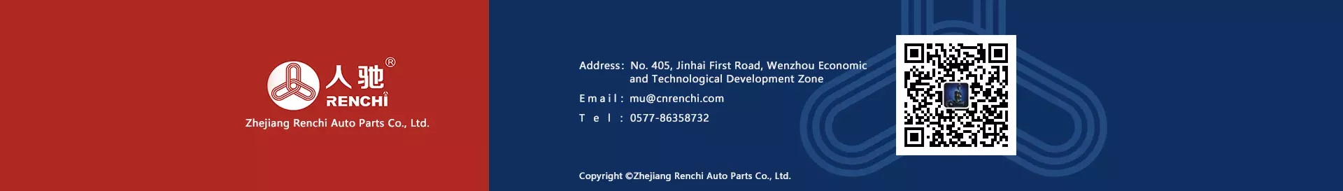 Zhejiang Renchi Auto Parts Co., Ltd.